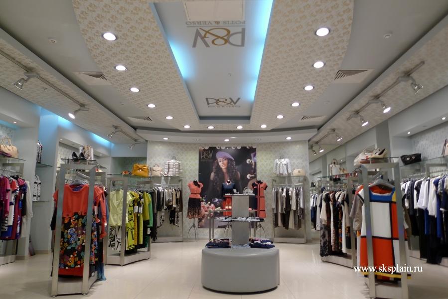 Магазин модной европейской одежды