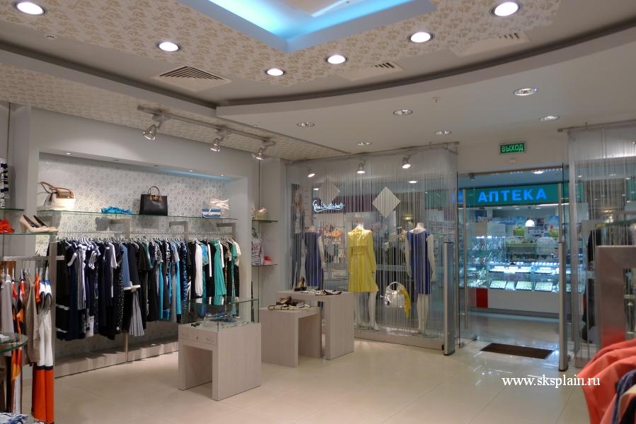 Магазин Европейской Одежды