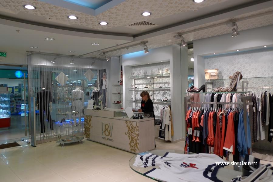 Модная Одежда Магазин